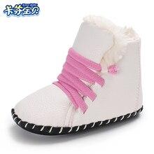 Žiemos karšto kūdikio berniukai Merginos batai Pirmieji vaikštynės Kūdikių maudymosi kostiumėlių batai PU odos batai Jaunatviškas vidinis minkštas apatinis kūdikių bateliai