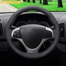 AOSRRUN, черный чехол рулевого колеса автомобиля из искусственной кожи для hyundai I30 2008 2009 2010 FD, аксессуары для автомобиля