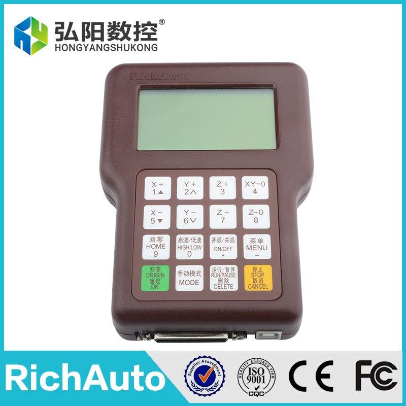 Controlador RichAuto A12S DSP para control de máquina de plasma dsp - Piezas para maquinas de carpinteria - foto 2