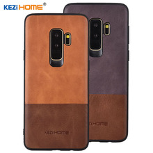 Case for Samsung Galaxy S9 Plus KEZiHOME Luxury Hit Color Genuine Leather silicone edge back cover for Samsung S9 Phone cases