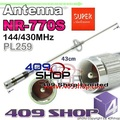 Antenna G-NR770S  144/430Mhz Antenna Mobile CAR Antenna