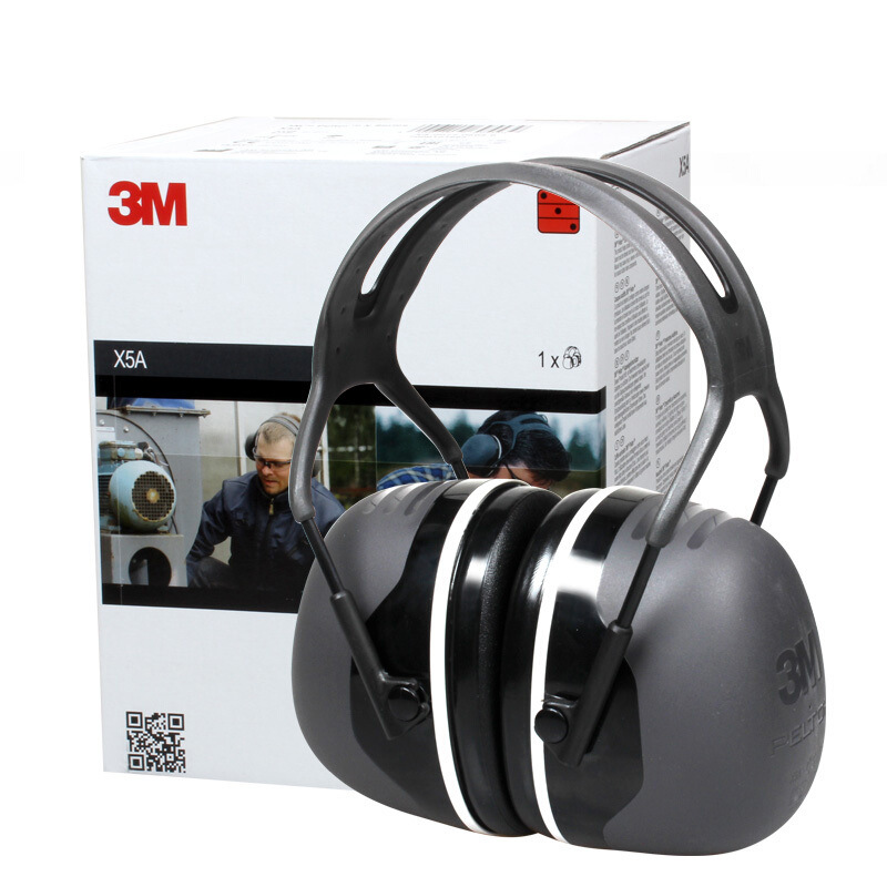 3M PELTOR X5A head-mounted audio-protected noise-proof earmuffs for sleep and learning3M PELTOR X5A head-mounted audio-protected noise-proof earmuffs for sleep and learning