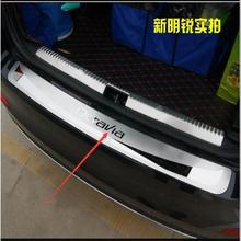 Автомобиль Стикеры для Skoda Octavia A7 2015-2017 седан-Stying после охраны задний бампер багажник гвардии порога автомобильные аксессуары