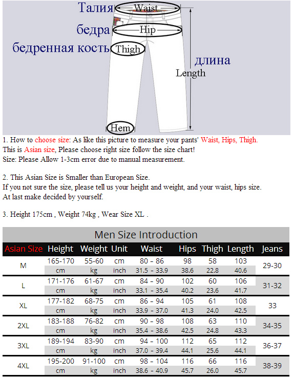 Men Hiking Pants 3 Colors Camouflage Clothing And Accessories Store