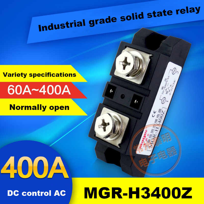 SSR MGR industrial modular solid state relay DC control AC 220v MGR-H3400Z 400A normally open single phase solid state relay ssr mgr 1 d48100 100a dc ac
