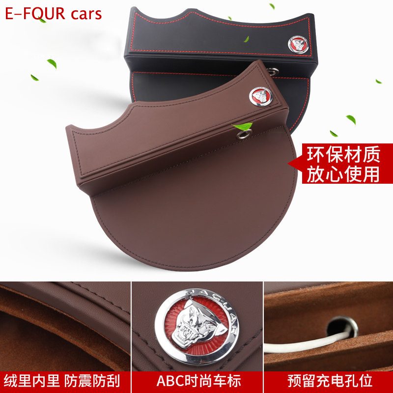 Image 4 - E FOUR Car Seat Crevice Storage Box Luxury Quality Cars Interior Accessories Leather Storage Bag Cars Stowing Tidying Organizer-in Stowing Tidying from Automobiles & Motorcycles