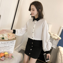 2018 Spring New Chiffon Women's Shirts Fashion Temperament Cardigan Women Blouses Blusas Elegant Work Wear Clothes For Women