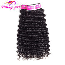 Funky Girl Brazilian Deep Wave Hair 100% Human Hair Weave Bundles Deals Non-remy Hair Extensions Natural Black Can Buy 1/3/4 pcs(China)