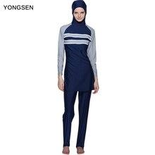 2017 Women Printed Floral Muslim Swimwear Fashion Muslimah Islamic Swimsuit Swim Surf Wear Sport Clothing