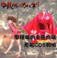 kabaneri cosplay costume kabaneri costume for women red kimono robe anime japanese kimono clothing anime costume for women