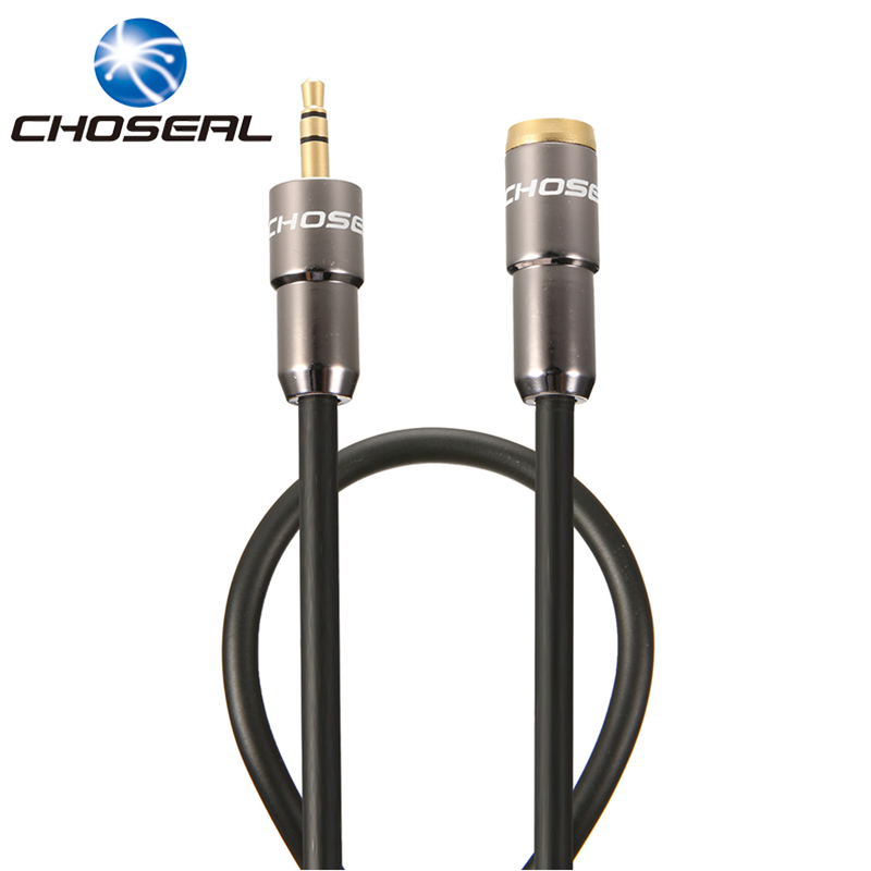 """15ft 3.5mm Stereo Audio Extension Cable Male to Female M//F MP3 1//8/"""" 2 Pack Lot"""