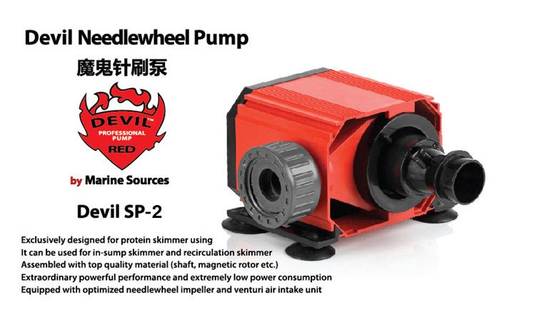 needle wheel rotor pump, special design for Protein Skimmer,marine source SP2