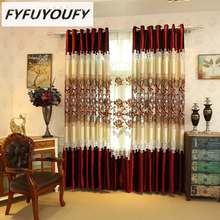 Europe Luxury Living Room curtains Embroidered Window Curtains for Kitchen Curtain black French Window Treatments cloth curtains