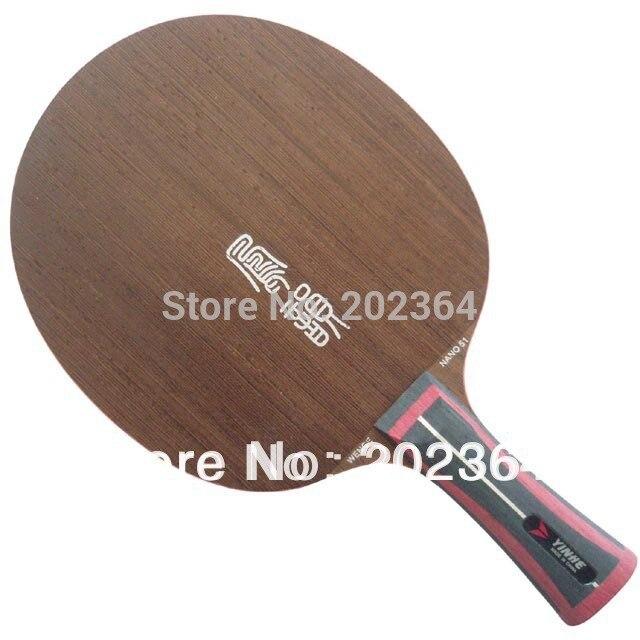 Galaxy / Milky Way / Yinhe NW-51 ( Wenge Nano 51) Attack+Loop Table Tennis Blade for PingPong Racket original yinhe milky way galaxy nr 50 rosewood nano 50 table tennis pingpong blade