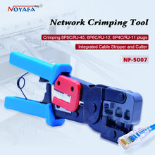 NOYAFA NF-5007 lan network tool kit Cat6 Cat5 RJ45 Crimper krimptang set netwerk kabel krimptang(China)