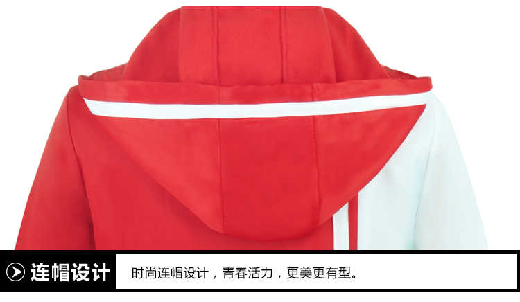 Anime MekakuCity Actors Kisaragi Shintaro red Jacket Coat Costume unisex