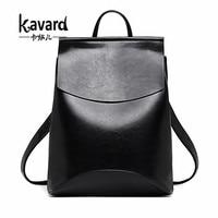 Kavard Spanish Brand 2017 Design Pu Women Leather Backpacks School Bag Student Backpack Ladies Women Bags Leather Package Female