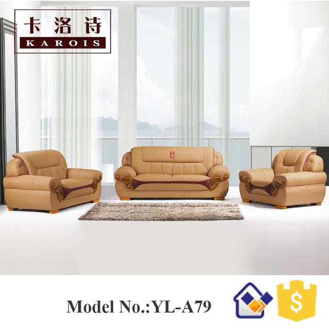 Foshan Leather Sectional Furniture Set Synthetic Leather Sofa Set