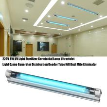 220V 8W UV Light Sterilizer Germicidal Lamp Ultraviolet Light Ozone Generator Disinfection Deodor Tube Kill Dust Mite Eliminator