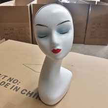 White Female Mannequin Head For Wigs /Hat Display Model Hair Styling Dolls Jewelry Necklace Show
