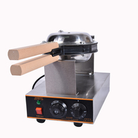 1PC FY 6 Electric Waffle Pan Muffin Machine Eggette Wafer Waffle Egg Makers Kitchen Machine Applicance