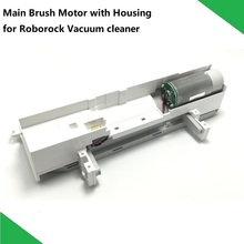 Originele Robot Stofzuiger Onderdelen Belangrijkste Borstel Motor Met Behuizing Montage Voor Xiaomi Roborock S50 S51