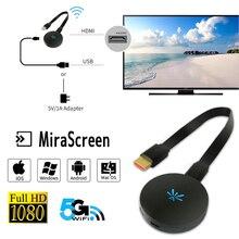 YEHUA G6 1080 1080P HD テレビスティックワイヤレス無線 Lan 2.4 グラム/5 グラムメディアビデオストリーマ HDMI Miracast エアプレイ Tv ボックス