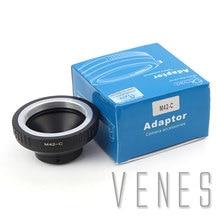 VENES M42 C Mount, Adapter ring voor M42 Lens Pak voor C Mount Camera, voor C mount Film Film Bolex Video Camera Adapter Ring