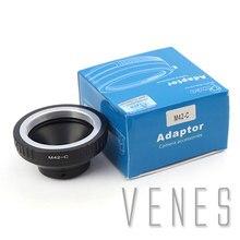 Venes M42 C 마운트, 어댑터 링 m42 렌즈 용 c 마운트 카메라 용, c 마운트 필름 용 영화 bolex 비디오 카메라 어댑터 링