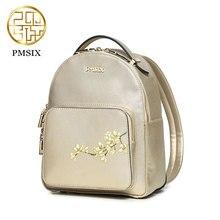 2017 pmsix дизайнер рюкзаки новый китайский стиль женщины роскошные золотые тиснением пу сумки p940004
