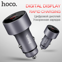 HOCO 5V 2.1A Dual USB Car Charger Digital Display Phone Charging Adapter Double Ports Car-charger for Apple Samsung Xiaomi