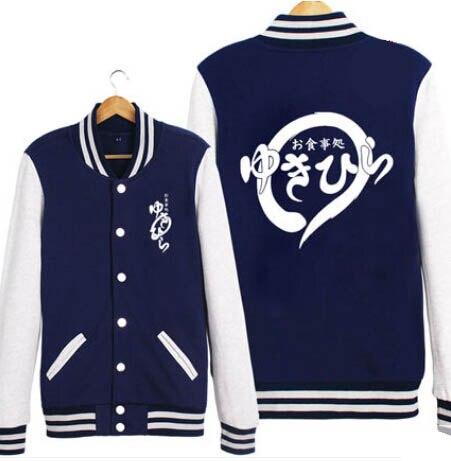 Shokugeki Нет Soma Толстовки аниме Yukihira сумой с капюшоном зимний хлопок бейсбол Пальто для будущих мам Куртки Для мужчин Толстовка