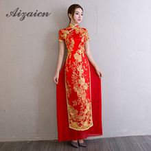 b387ad71a1b Vestido Oriental Style Dresses Traditional Vietnam Cheongsam Ao Dai Dress  Women 2017 Fashion Red Embroidery Qipao