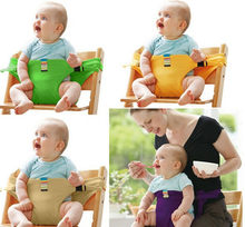 Baby Dining Chair Safety Belt Portable Seat Lunch Chair Seat Stretch Wrap Feeding Chair Harness Baby Booster Seat(China)
