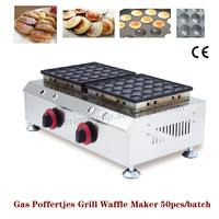 Gas Dutch Cookies Grill Poffertjes Waffle Baker Machine Double Heads Stainless Steel Commercial Use