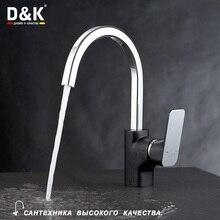 D&K Высококачественный однорычажный смеситель для кухни материал из латуни Керамический картридж 38.5мм кран для кухни Вращение на 360 градусов чёрная + хромированная поверхность DA1432415