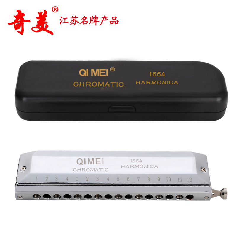 Chi Mei 16 hole 64 tone semi chromatic harmonica / Jiangsu brand / Chi Mei semi chromatic harmonica sunlite 1024 usb dmx 512 controller sunlite dmx can support win xp usb dmx light interface control