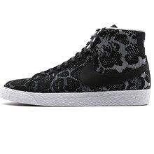 Original   NIKE women's  Skateboarding Shoes 749522-500-001 sneakers