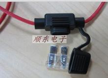 Coche de tamaño mediano con una línea portafusibles Automotriz Hoja Número de Seguro de Seguro de casete de arnés juntos