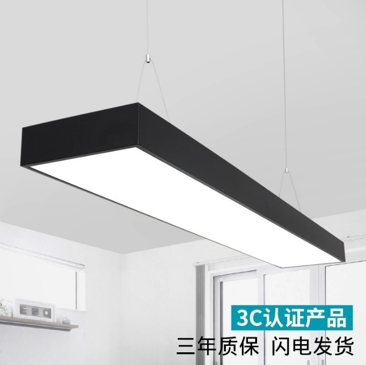 LED Drop Ceiling Fixture / 200x65mm Profile / Linear Suspension Lights