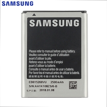 Samsung Original EB615268VU Battery For GALAXY Note I889 I9220 N7000 Genuine Replacement Phone 2500mAh
