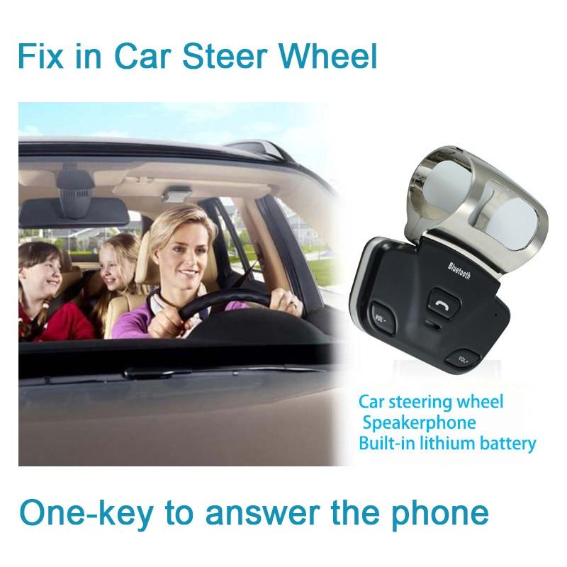 Siparnuo Steering Wheel Wireless Bluetooth Car Kit Speakerphone With Car  Charger Bluetooth Speaker
