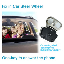 Steering wheel Wireless Bluetooth Car Kit  Speakerphone with Car Charger Bluetooth Handsfree new portable mini handsfree wireless bluetooth 4 0 receiver with speakerphone nfc for iphone5s i9600 iphone 6 plus white