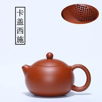 Yixing Purple Sand Pot Handmade Raw Mine Zhuni Kagesishi Pot Kungfu Teapot and Teaware Gift 170 ml