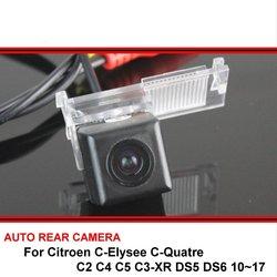Dla Citroen c-elysee c-quatre C2 C4 C5 C3-XR DS5 DS6 10 ~ 17 samochodów Night Vision trasera widok z tyłu cofania Backup kamera parkowania
