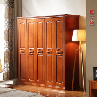 Home Furniture wood three four Fives six door wardrobe
