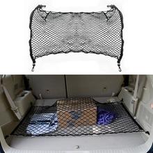 Автомобильная сетка грузовая держатель багажник Авто Эластичный 4 крючка для peugeot 308 kia sorento rav4 hyundai ix25 mitsubishi asx