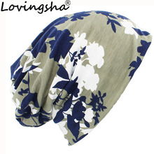 LOVINGSHA Autumn Winter Thin Skullies Beanies Floral Design