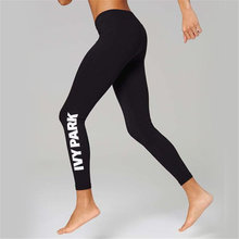 Top Quality 2017 Woman IVY PARK Sporting Pants Workout Fitness Leggings High Waist Trousers Skinny Brand Casual Style Fashion