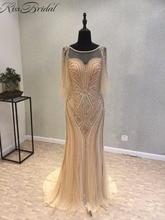 Gold Luxus Meerjungfrau Formale Abendkleider Lange 2017 Vestidos De Baile Pailletten Abendkleider V-Ausschnitt Robe de Soiree Abschlussball-Partei-Kleider